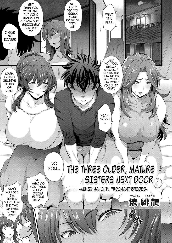 Toshiue Zukushi Jukushita Sanshimai   The Three Older, Mature Sisters Next Door 70
