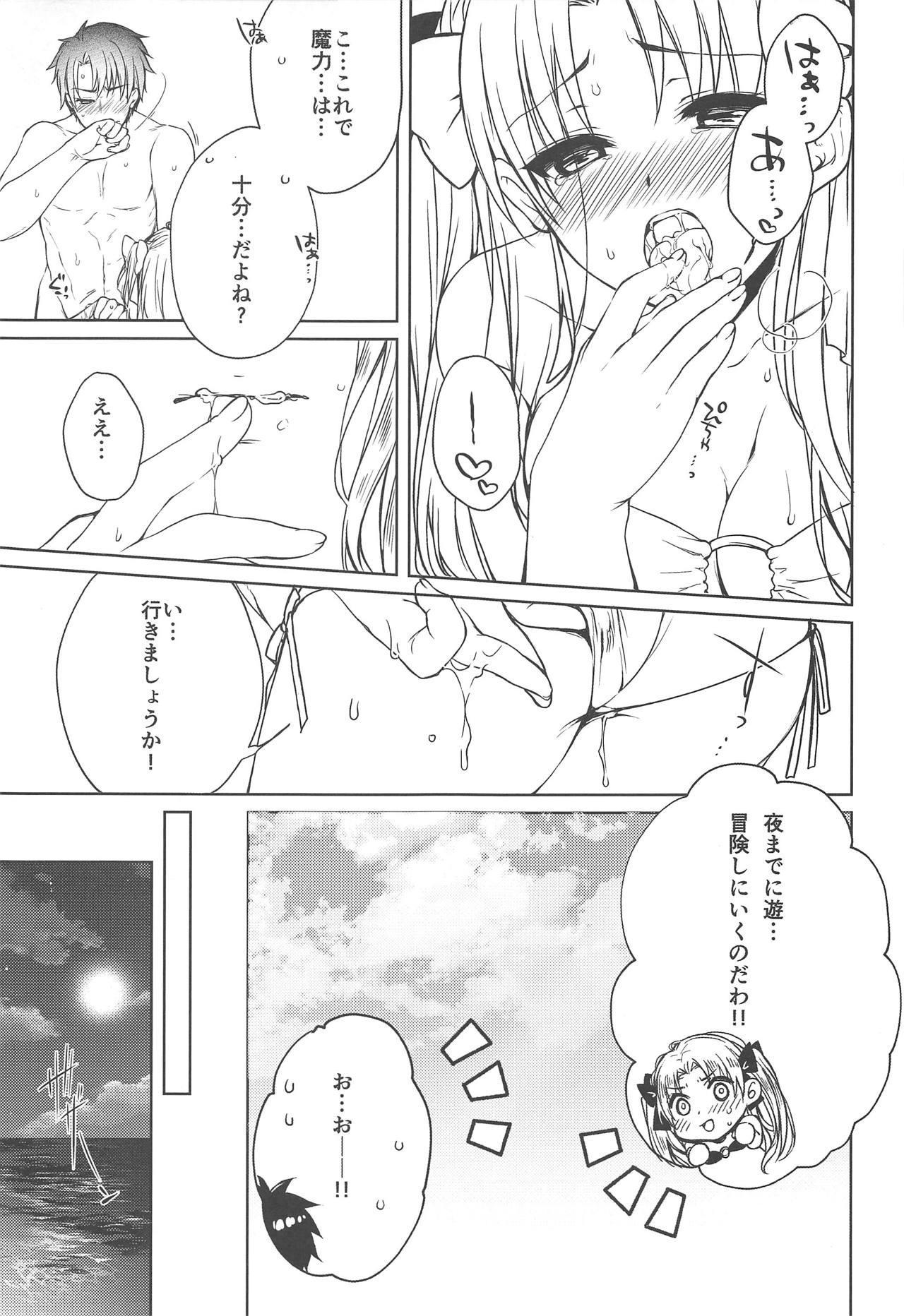 Natsu to Megami to Yumemonogatari 12