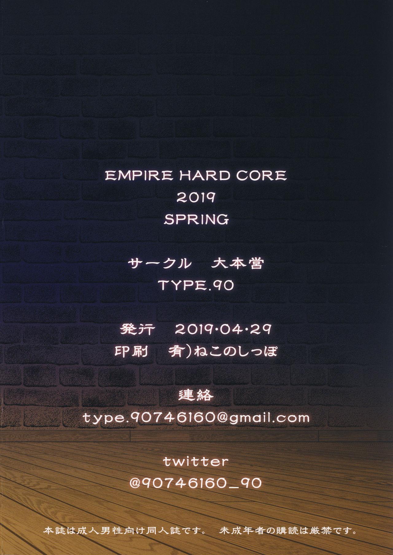 EMPIRE HARD CORE 2019 SPRING 26