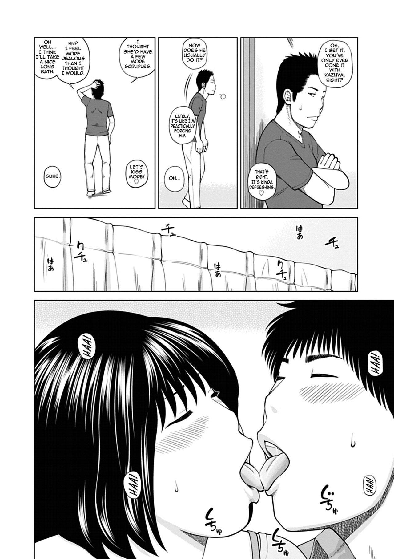 [Kuroki Hidehiko] 36-sai Injuku Sakarizuma | 36-Year-Old Randy Mature Wife [English] {Tadanohito} [Digital] [Uncensored] 103