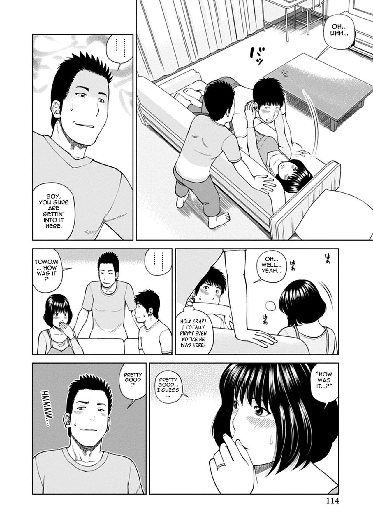 [Kuroki Hidehiko] 36-sai Injuku Sakarizuma | 36-Year-Old Randy Mature Wife [English] {Tadanohito} [Digital] [Uncensored] 109