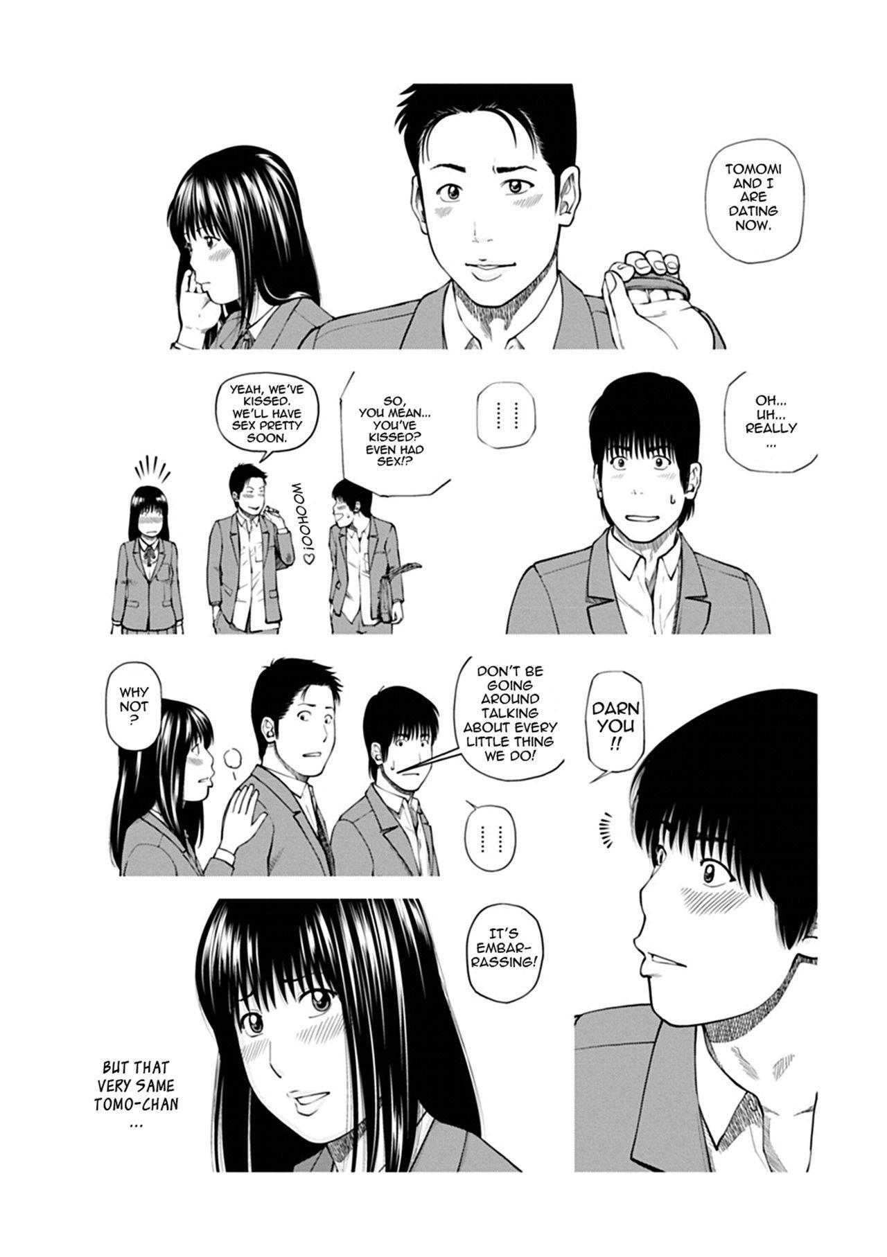 [Kuroki Hidehiko] 36-sai Injuku Sakarizuma | 36-Year-Old Randy Mature Wife [English] {Tadanohito} [Digital] [Uncensored] 116