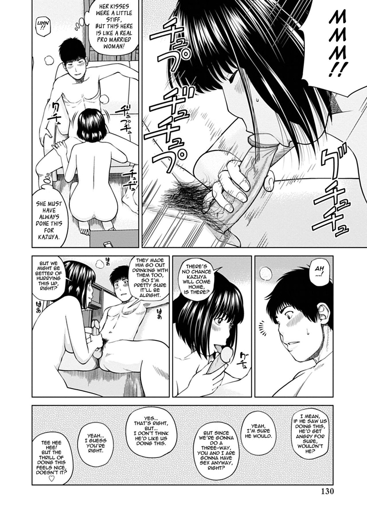 [Kuroki Hidehiko] 36-sai Injuku Sakarizuma | 36-Year-Old Randy Mature Wife [English] {Tadanohito} [Digital] [Uncensored] 125