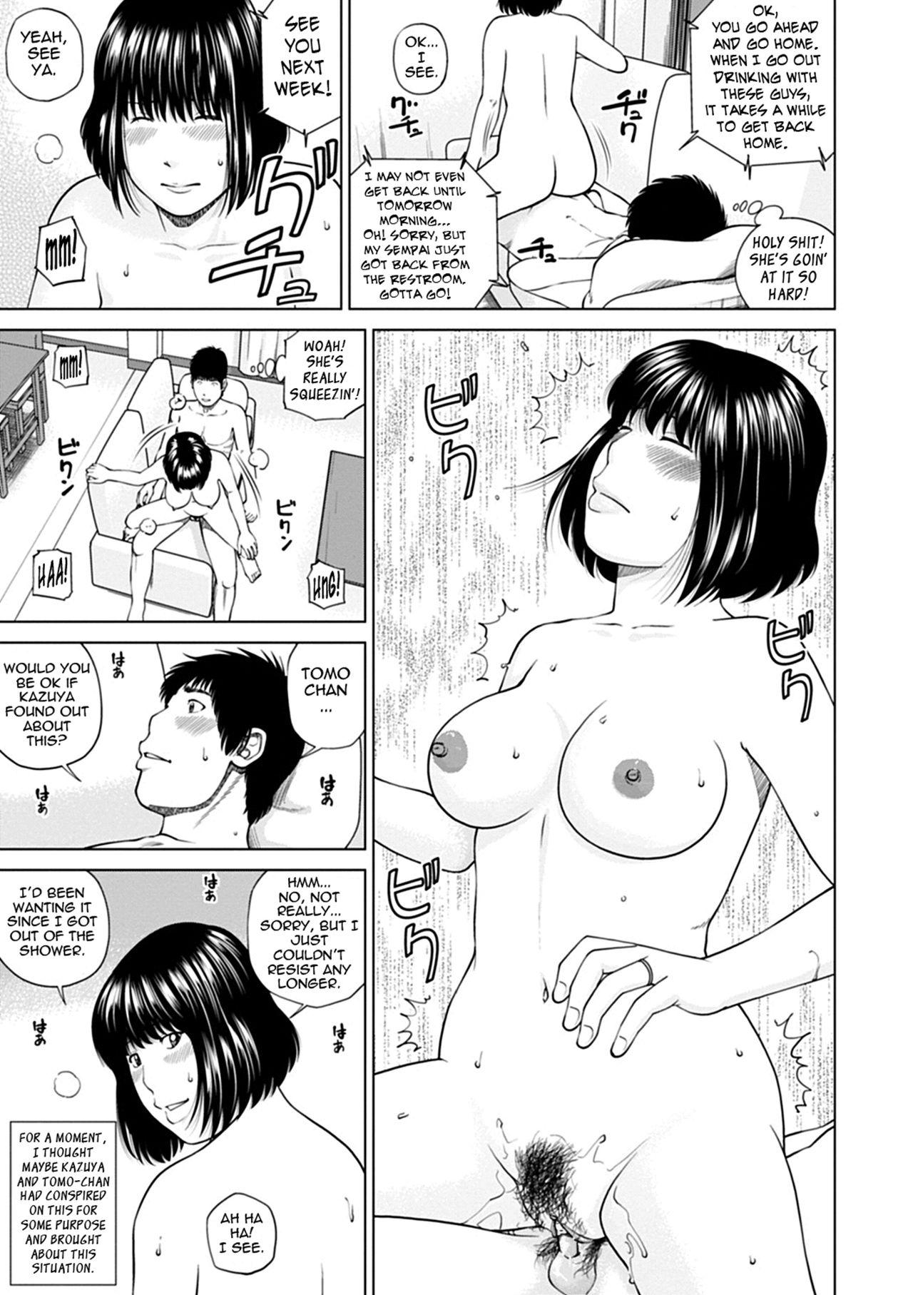 [Kuroki Hidehiko] 36-sai Injuku Sakarizuma | 36-Year-Old Randy Mature Wife [English] {Tadanohito} [Digital] [Uncensored] 130