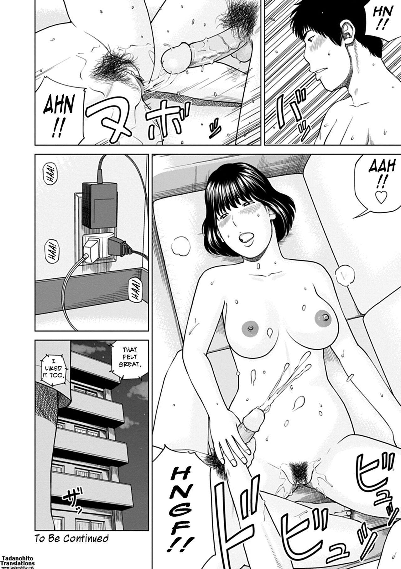 [Kuroki Hidehiko] 36-sai Injuku Sakarizuma | 36-Year-Old Randy Mature Wife [English] {Tadanohito} [Digital] [Uncensored] 134