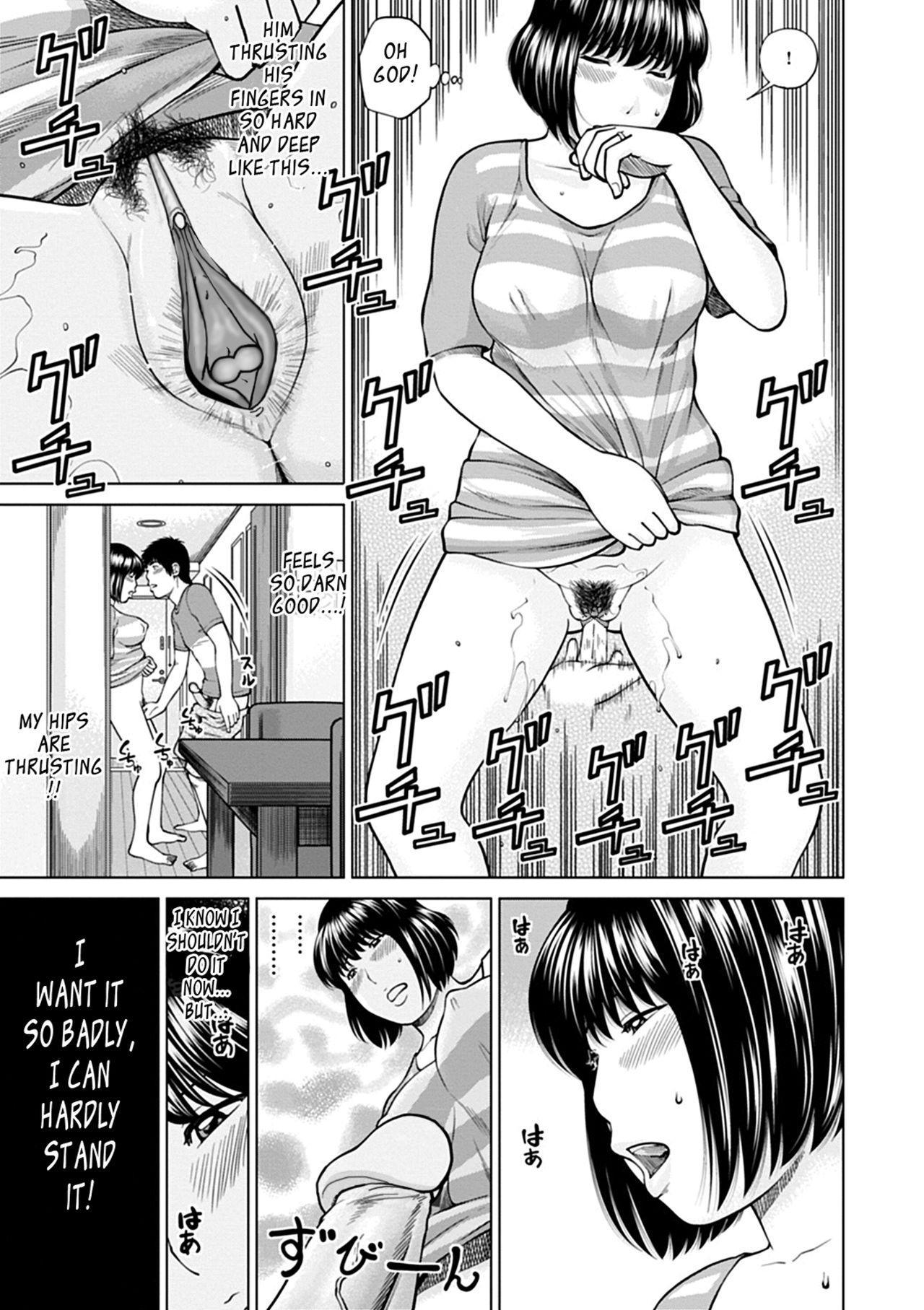 [Kuroki Hidehiko] 36-sai Injuku Sakarizuma | 36-Year-Old Randy Mature Wife [English] {Tadanohito} [Digital] [Uncensored] 148