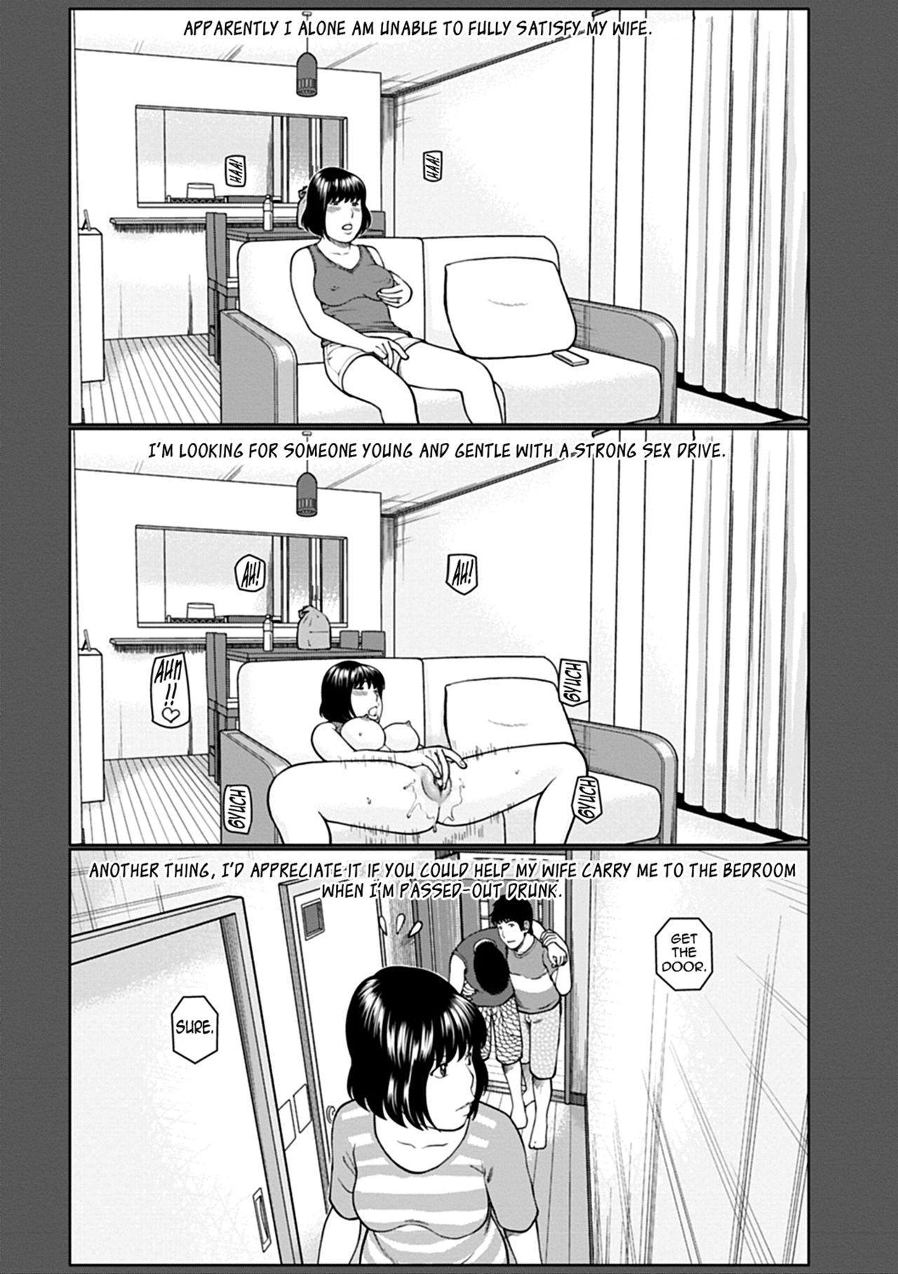 [Kuroki Hidehiko] 36-sai Injuku Sakarizuma | 36-Year-Old Randy Mature Wife [English] {Tadanohito} [Digital] [Uncensored] 168