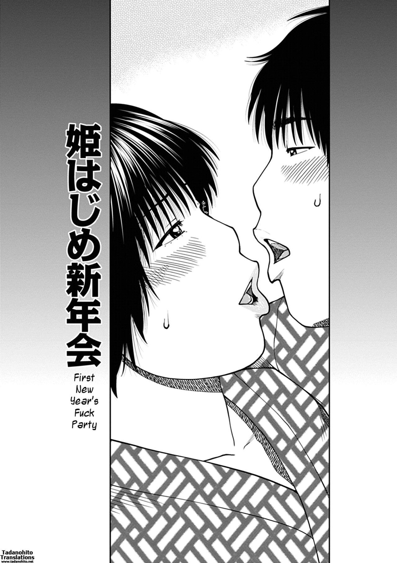 [Kuroki Hidehiko] 36-sai Injuku Sakarizuma | 36-Year-Old Randy Mature Wife [English] {Tadanohito} [Digital] [Uncensored] 173