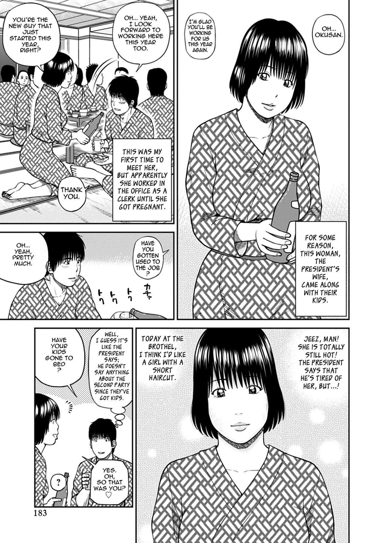 [Kuroki Hidehiko] 36-sai Injuku Sakarizuma | 36-Year-Old Randy Mature Wife [English] {Tadanohito} [Digital] [Uncensored] 175