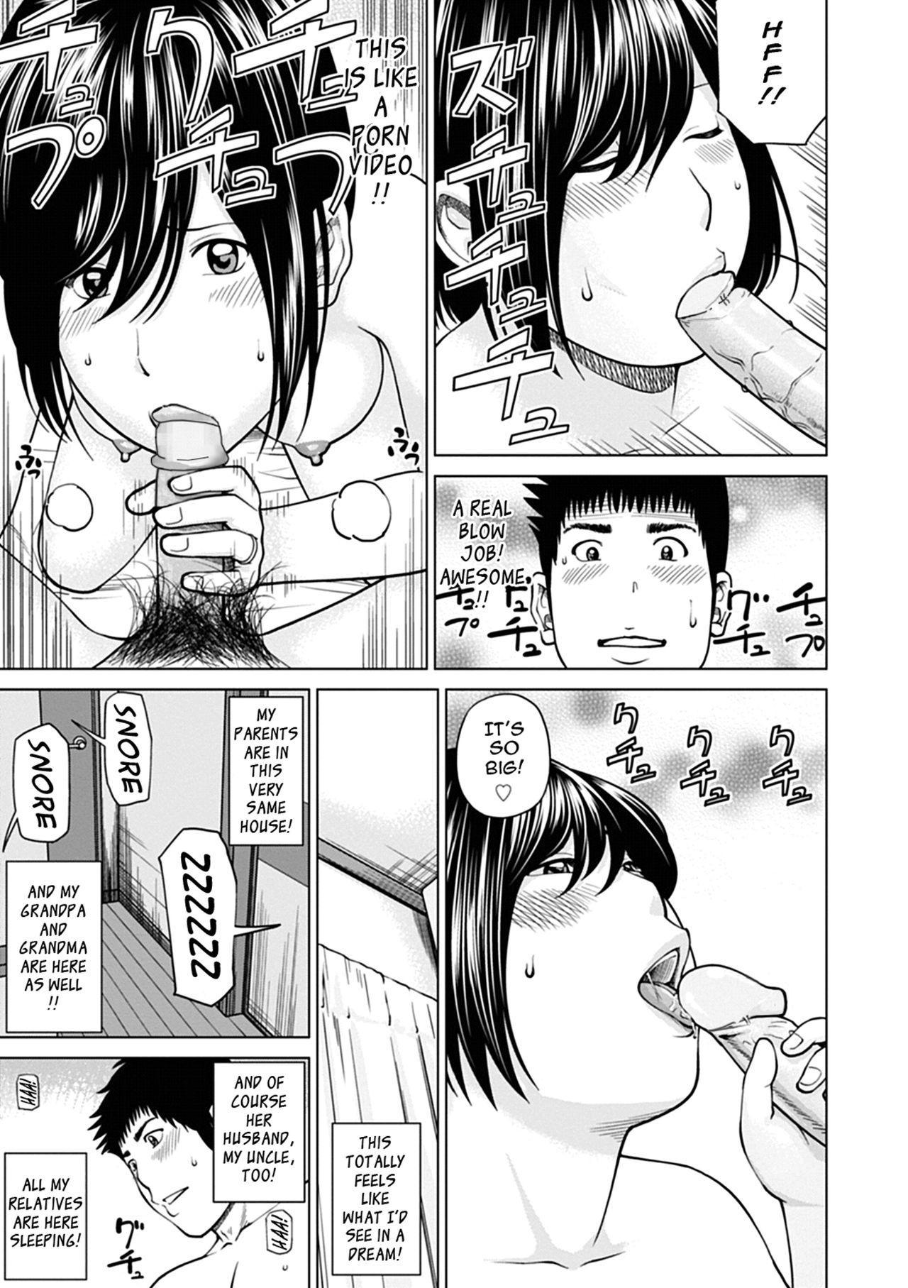 [Kuroki Hidehiko] 36-sai Injuku Sakarizuma | 36-Year-Old Randy Mature Wife [English] {Tadanohito} [Digital] [Uncensored] 17