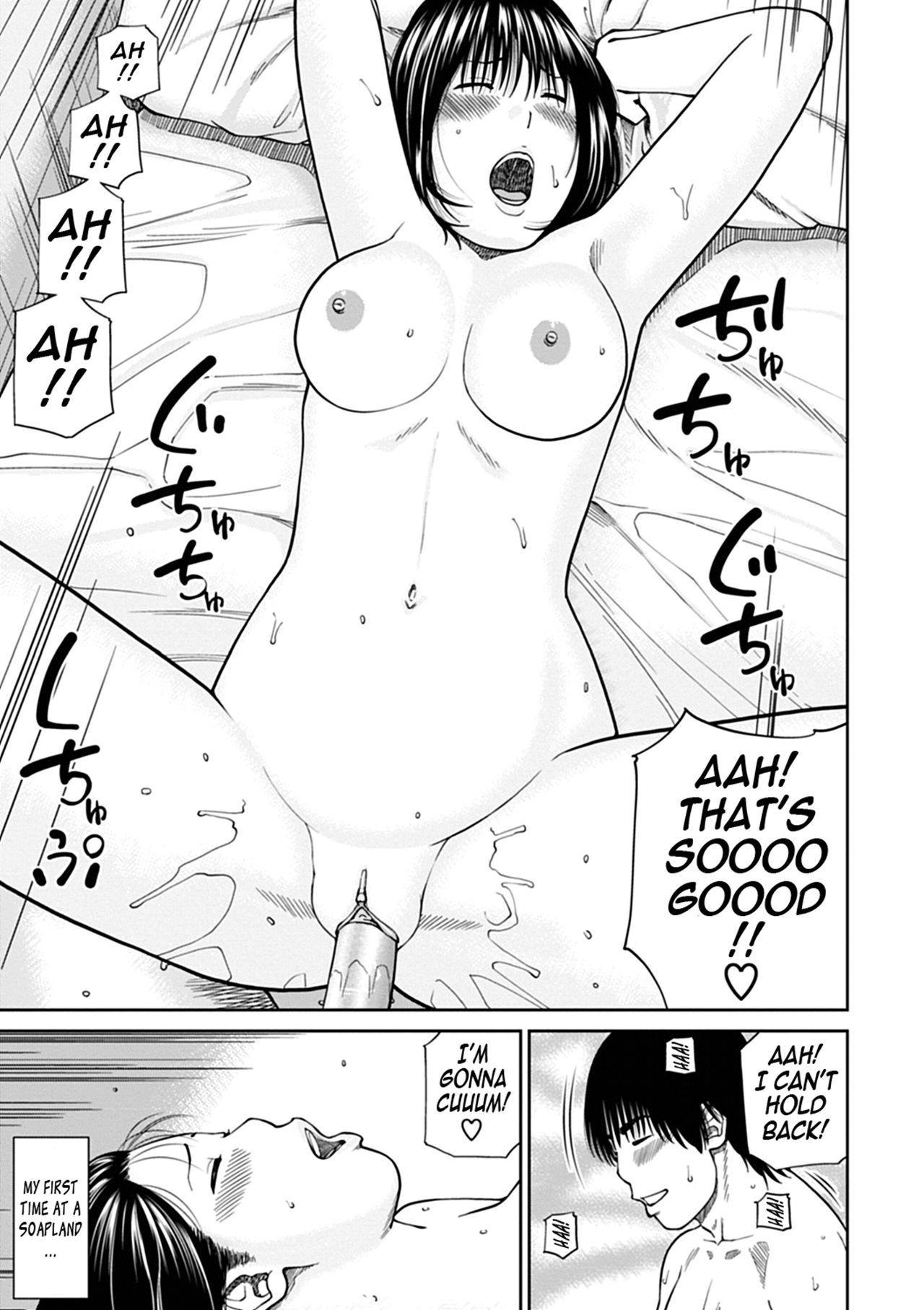 [Kuroki Hidehiko] 36-sai Injuku Sakarizuma | 36-Year-Old Randy Mature Wife [English] {Tadanohito} [Digital] [Uncensored] 30