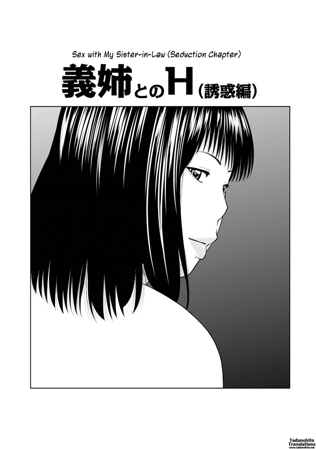 [Kuroki Hidehiko] 36-sai Injuku Sakarizuma | 36-Year-Old Randy Mature Wife [English] {Tadanohito} [Digital] [Uncensored] 38