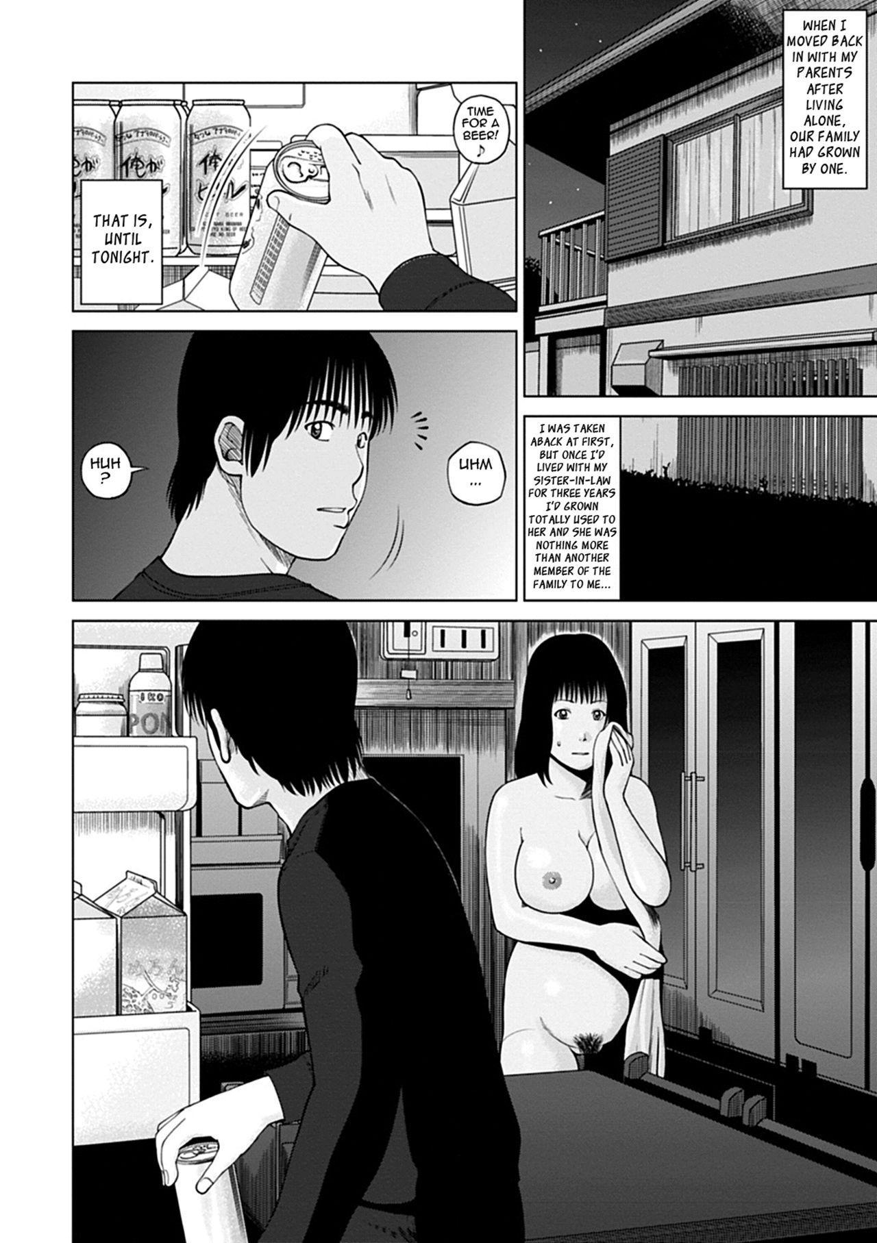 [Kuroki Hidehiko] 36-sai Injuku Sakarizuma | 36-Year-Old Randy Mature Wife [English] {Tadanohito} [Digital] [Uncensored] 39