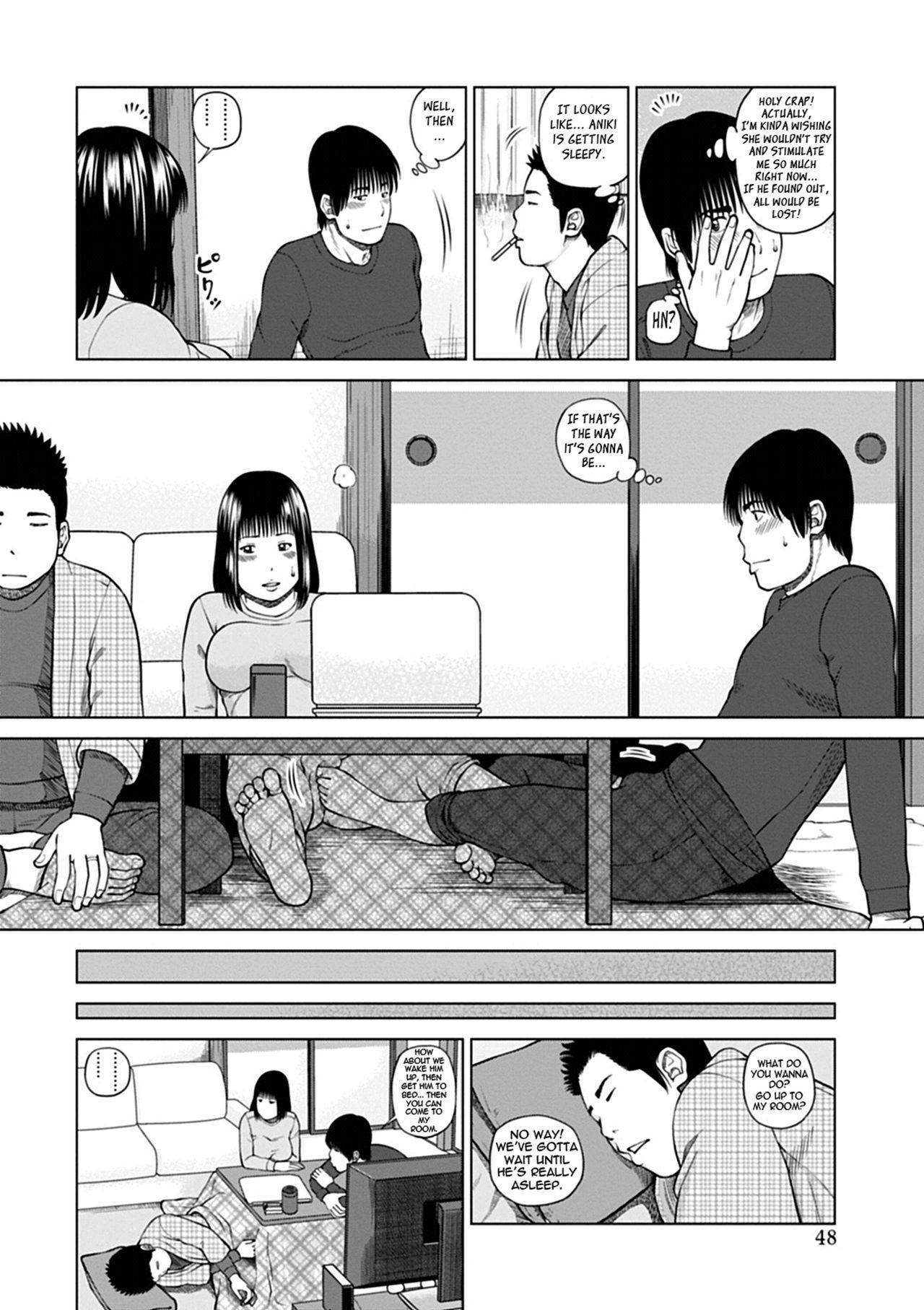 [Kuroki Hidehiko] 36-sai Injuku Sakarizuma | 36-Year-Old Randy Mature Wife [English] {Tadanohito} [Digital] [Uncensored] 45