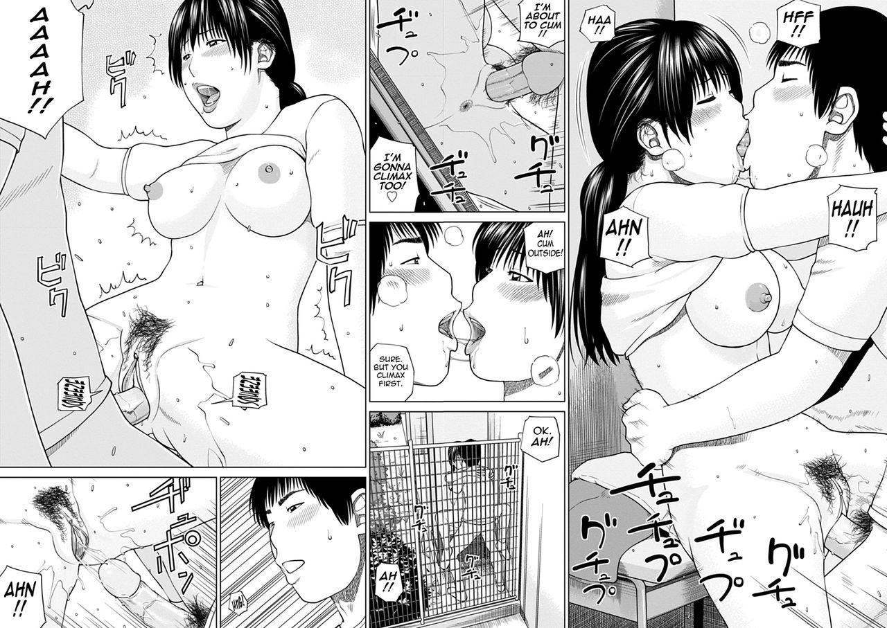[Kuroki Hidehiko] 36-sai Injuku Sakarizuma | 36-Year-Old Randy Mature Wife [English] {Tadanohito} [Digital] [Uncensored] 94