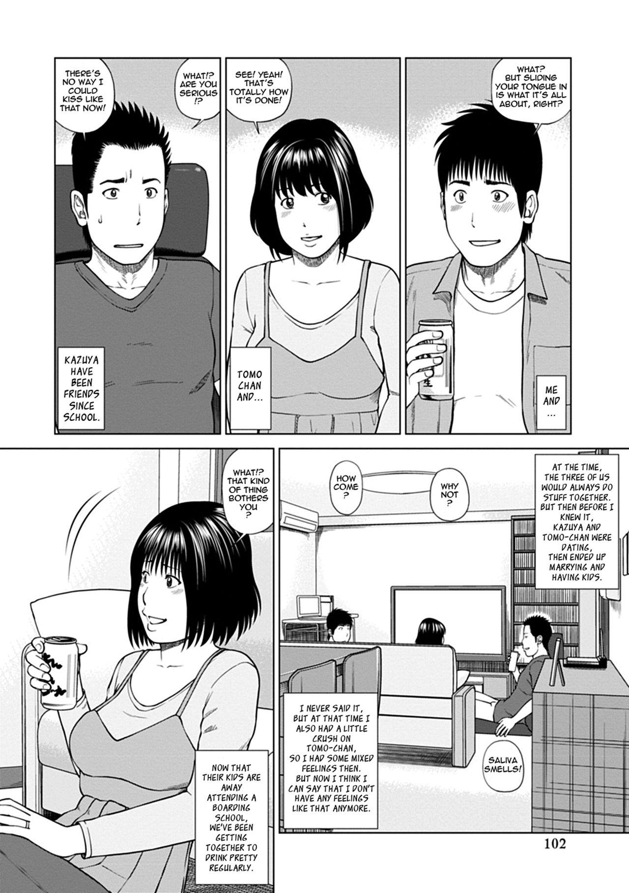 [Kuroki Hidehiko] 36-sai Injuku Sakarizuma | 36-Year-Old Randy Mature Wife [English] {Tadanohito} [Digital] [Uncensored] 97