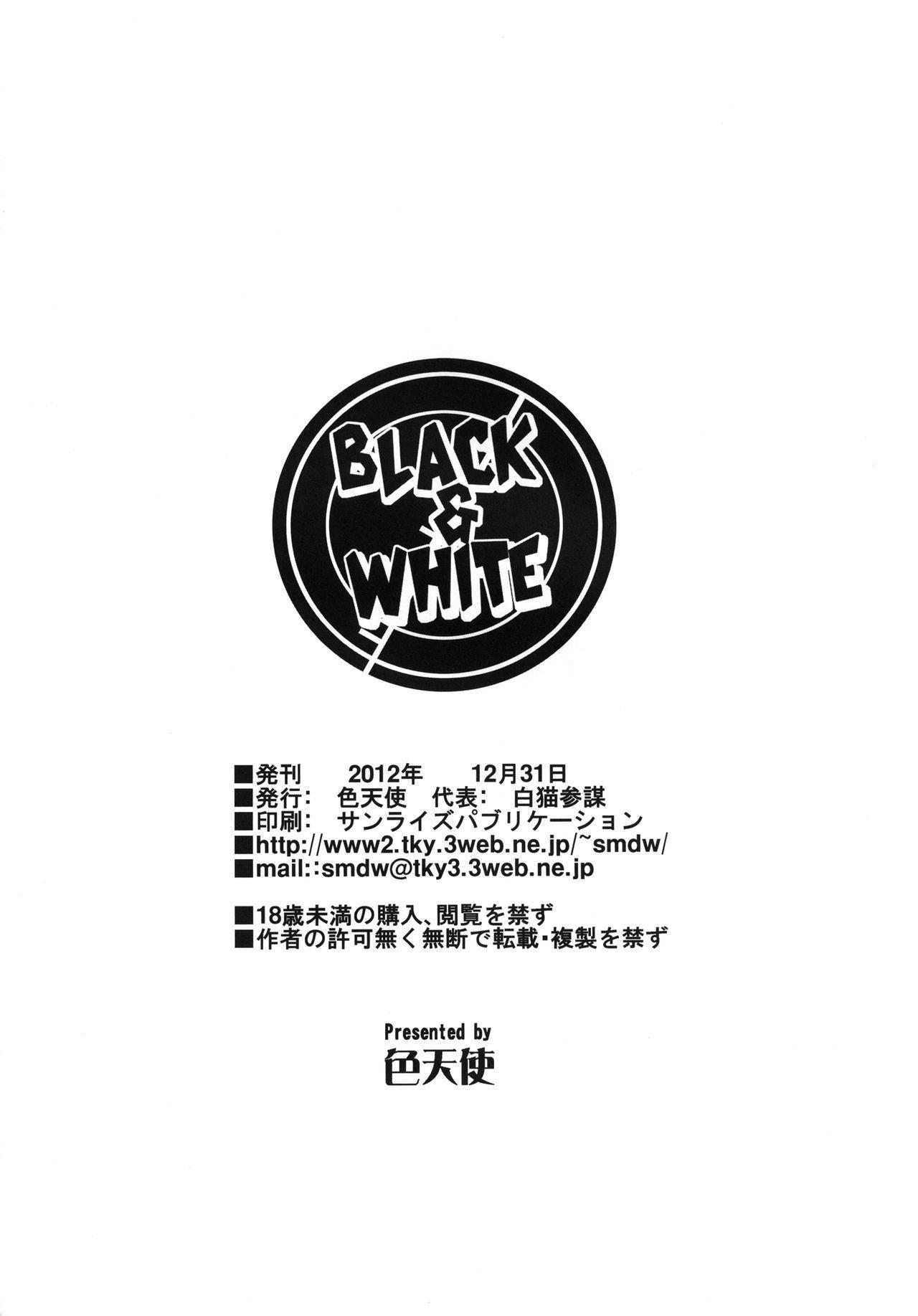 black&white 25