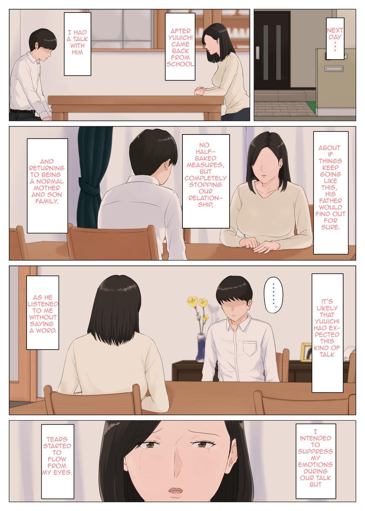 [Horsetail] Kaa-san Janakya Dame Nanda!! 5 ~Kanketsuhen Zenpen~| Mother, It Has to Be You ~Conclusion Part 1~[English][Amoskandy] 99
