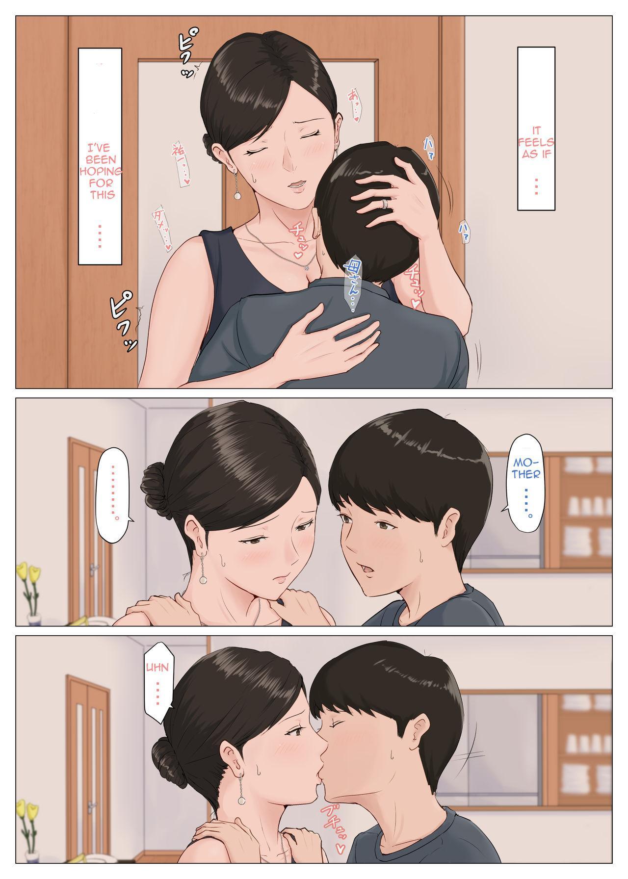 [Horsetail] Kaa-san Janakya Dame Nanda!! 5 ~Kanketsuhen Zenpen~| Mother, It Has to Be You ~Conclusion Part 1~[English][Amoskandy] 40