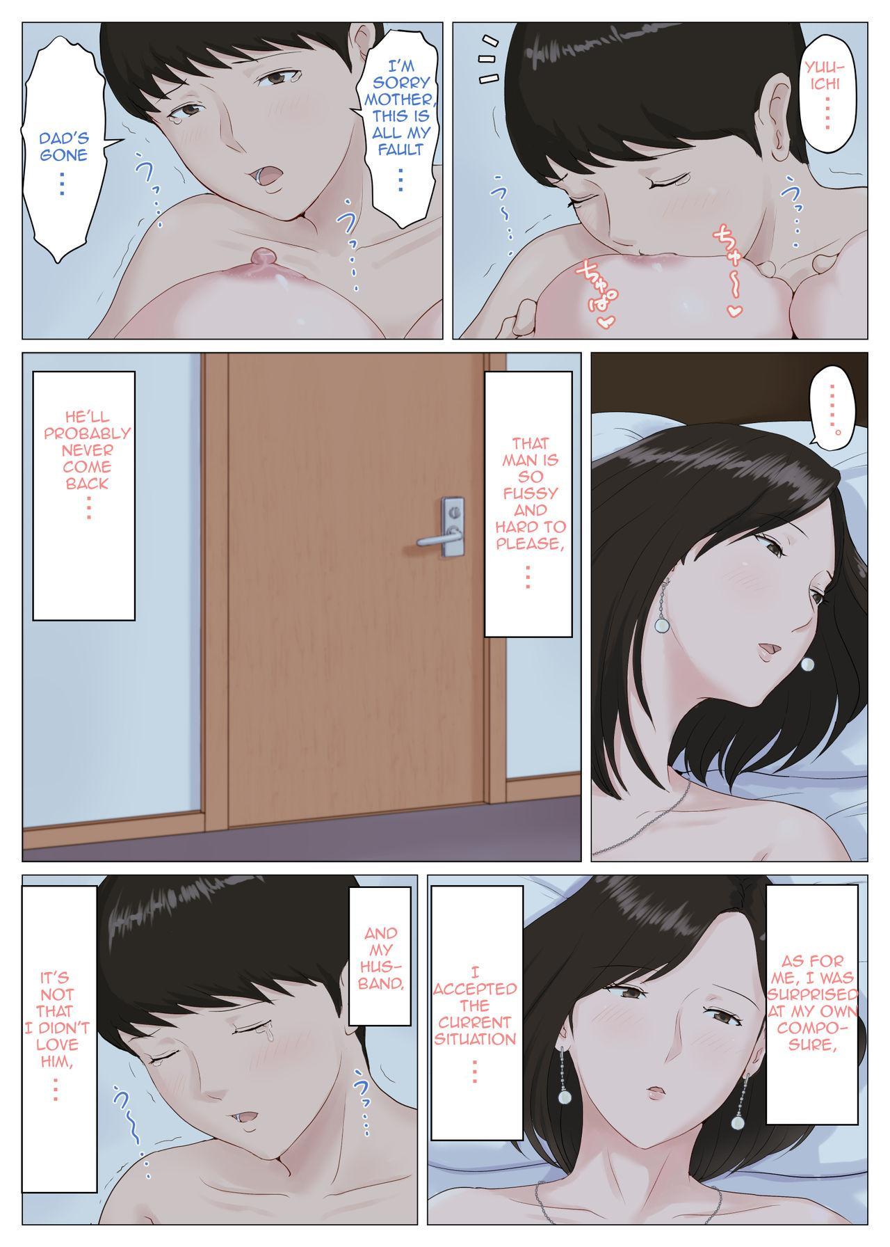 [Horsetail] Kaa-san Janakya Dame Nanda!! 5 ~Kanketsuhen Zenpen~| Mother, It Has to Be You ~Conclusion Part 1~[English][Amoskandy] 63