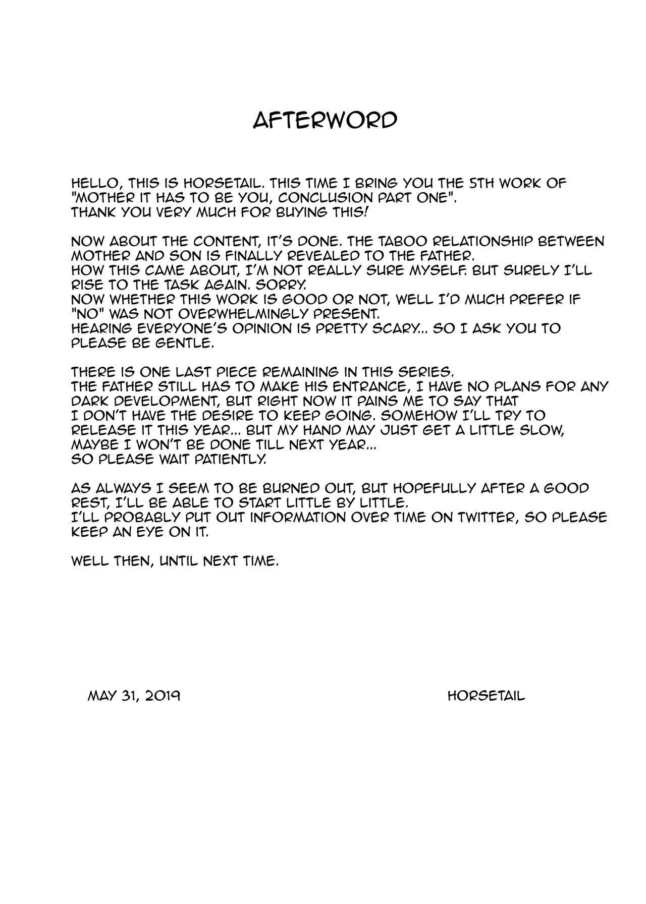 [Horsetail] Kaa-san Janakya Dame Nanda!! 5 ~Kanketsuhen Zenpen~| Mother, It Has to Be You ~Conclusion Part 1~[English][Amoskandy] 77
