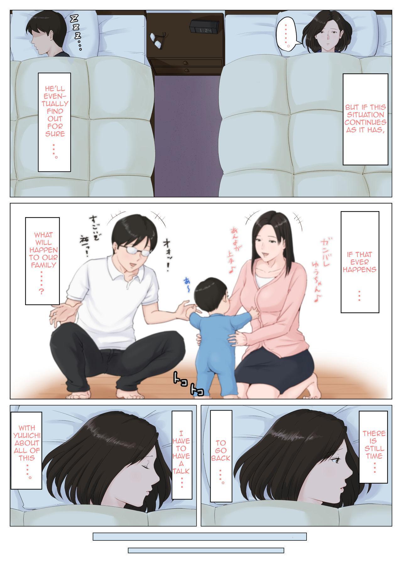 [Horsetail] Kaa-san Janakya Dame Nanda!! 5 ~Kanketsuhen Zenpen~| Mother, It Has to Be You ~Conclusion Part 1~[English][Amoskandy] 98