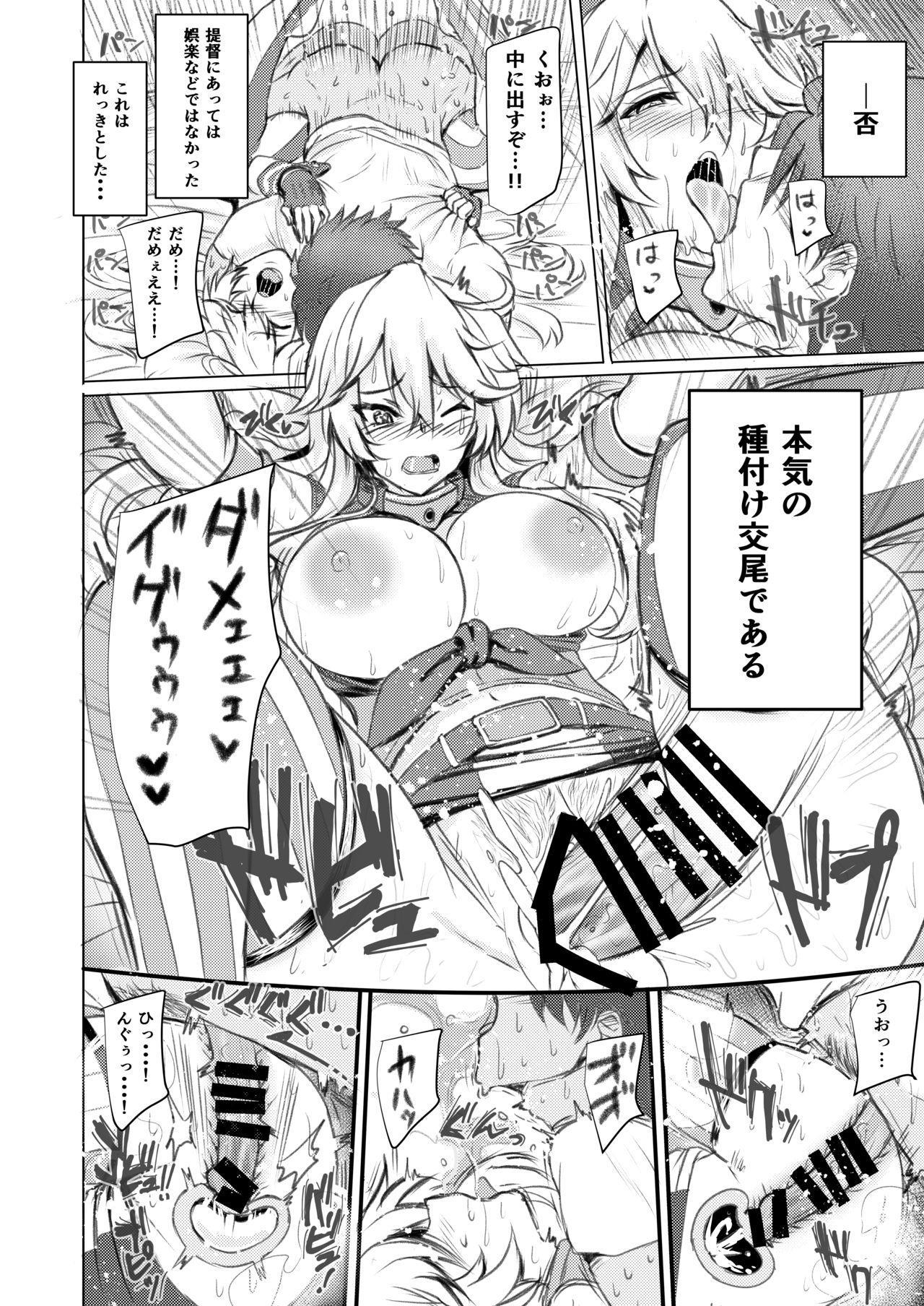Iowa no Erohon - Iowa Hentai Manga 14