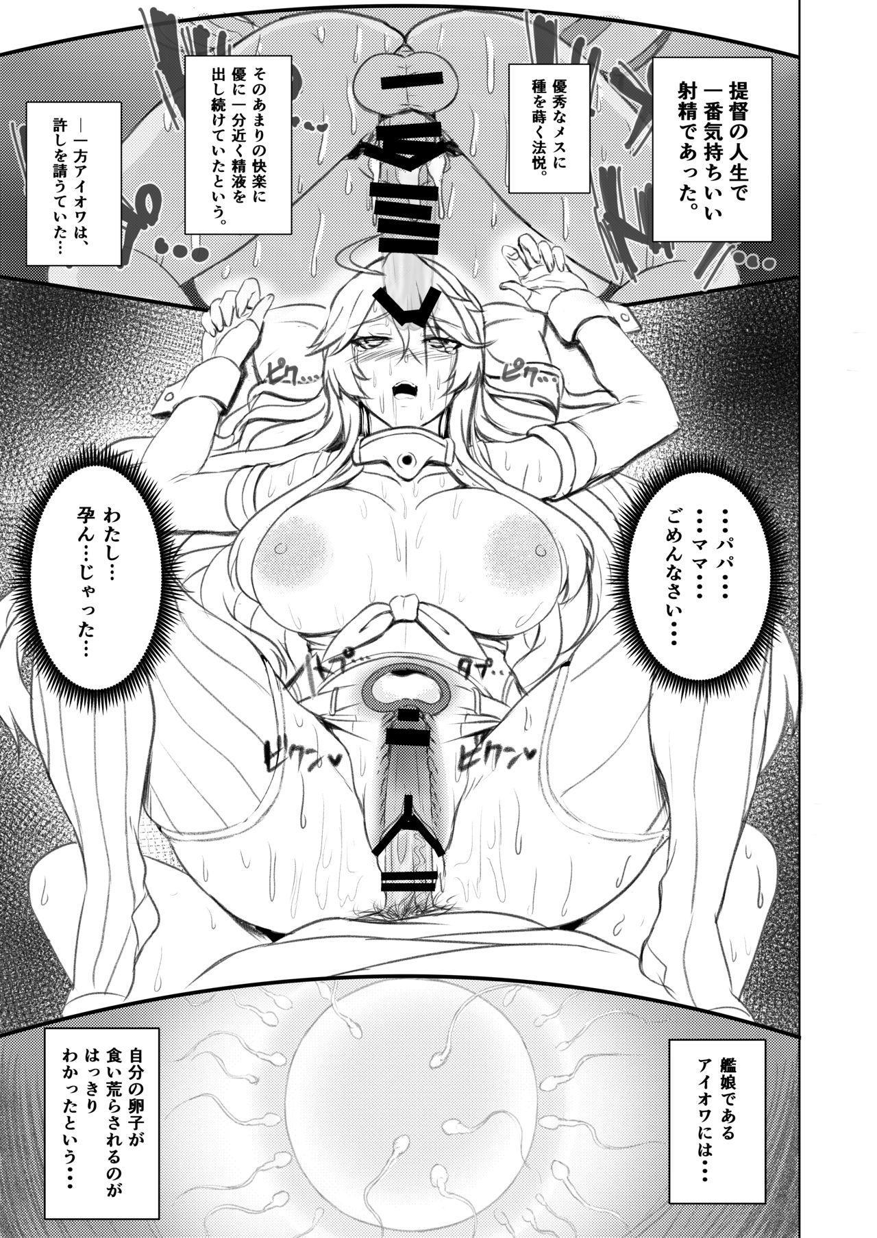 Iowa no Erohon - Iowa Hentai Manga 15