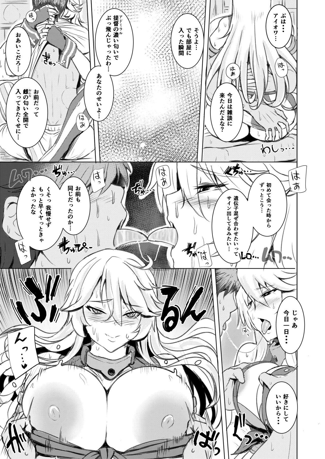 Iowa no Erohon - Iowa Hentai Manga 5