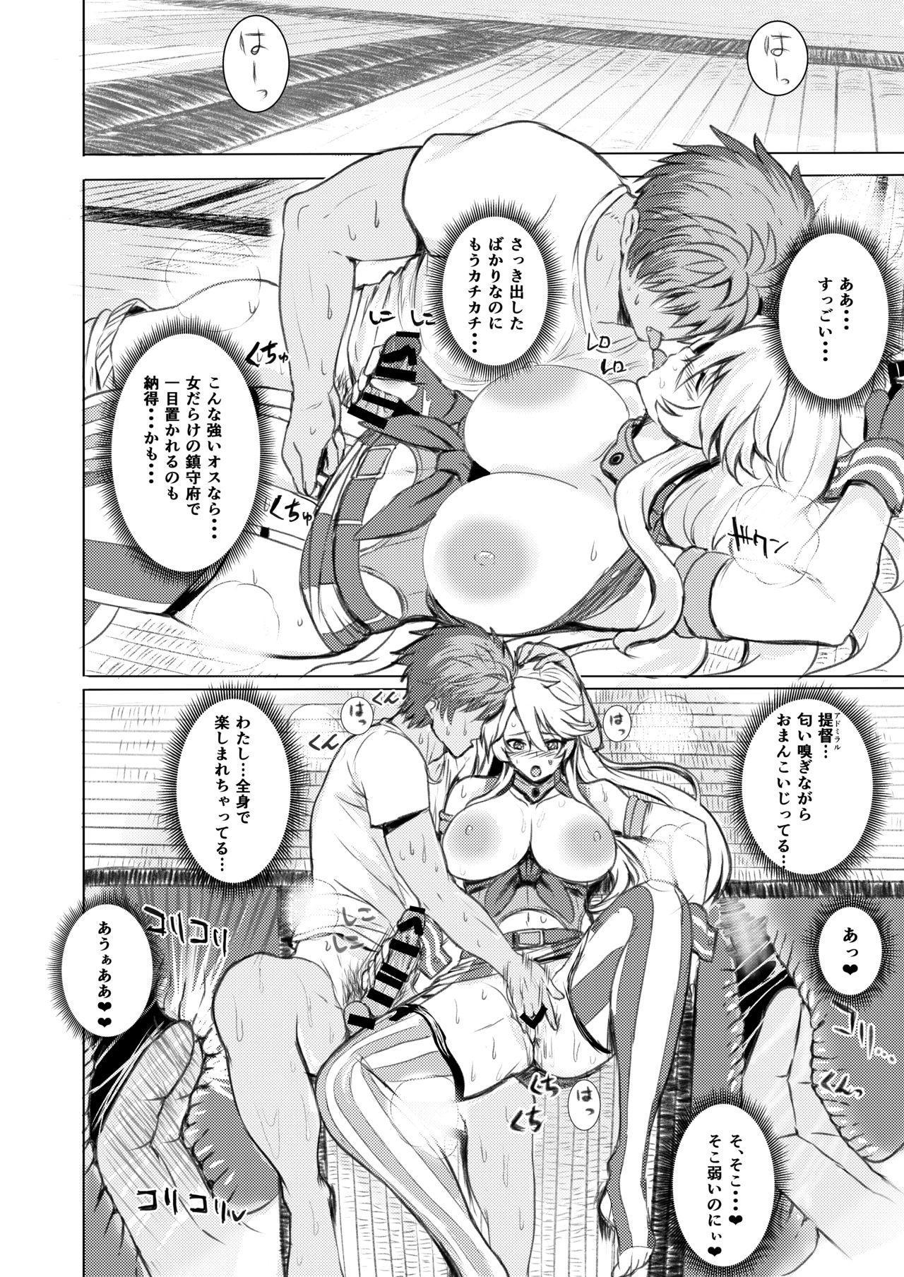 Iowa no Erohon - Iowa Hentai Manga 8