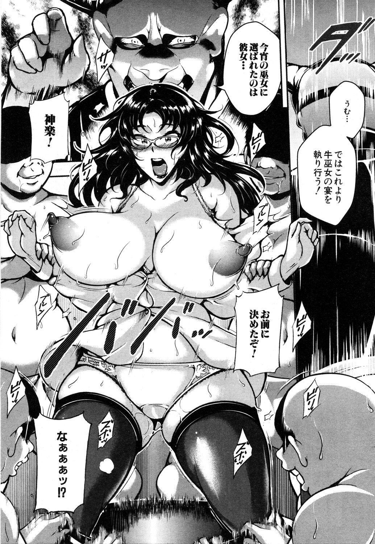 COMIC Mugen Tensei 2019-05 122