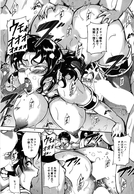 COMIC Mugen Tensei 2019-05 127