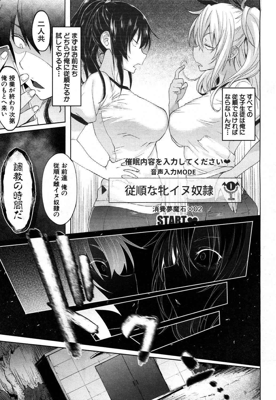 COMIC Mugen Tensei 2019-05 333
