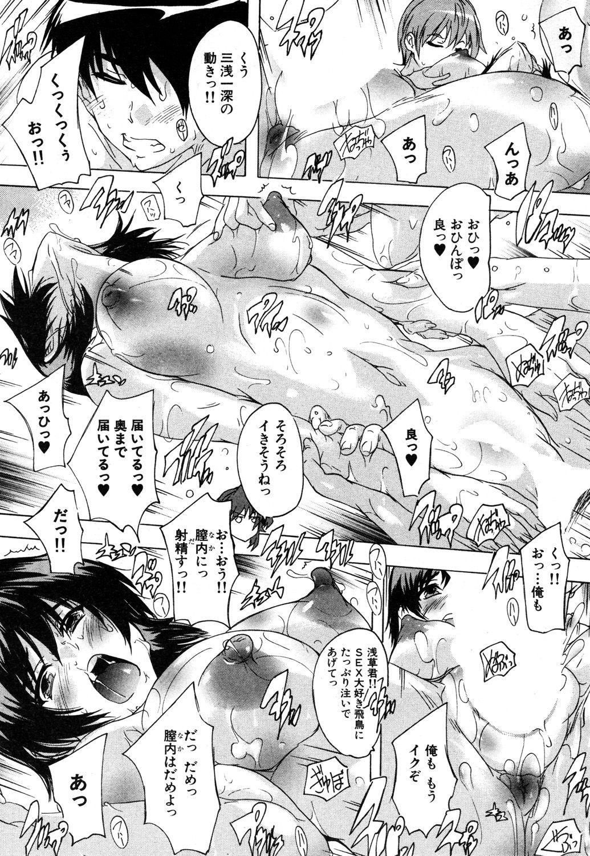 COMIC Mugen Tensei 2019-05 451