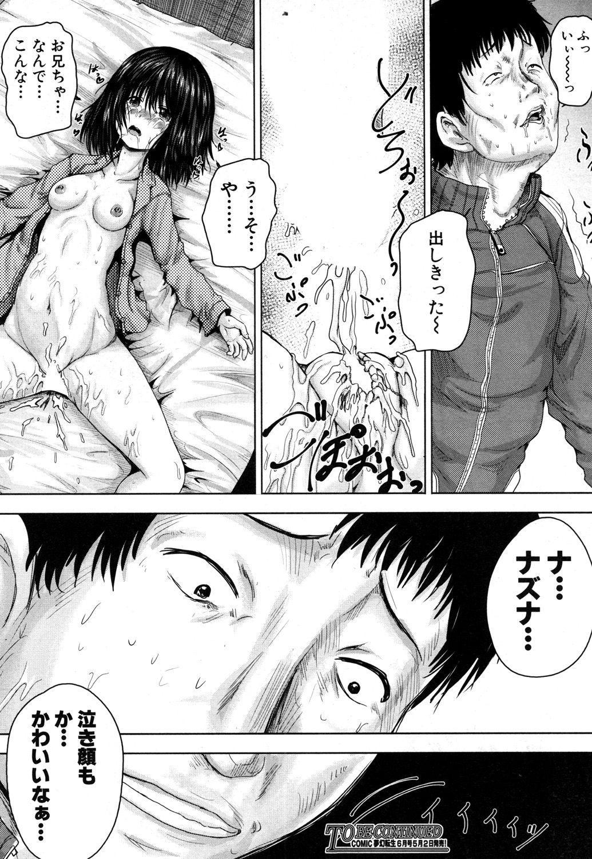 COMIC Mugen Tensei 2019-05 500