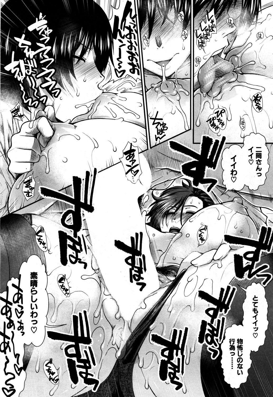 COMIC Mugen Tensei 2019-05 65