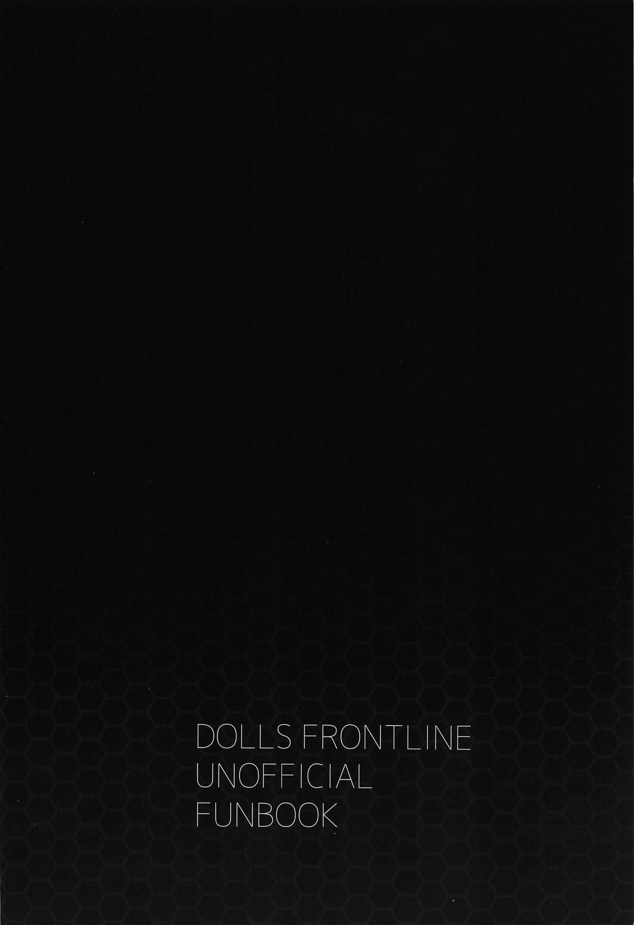 Miserable Dolls 29