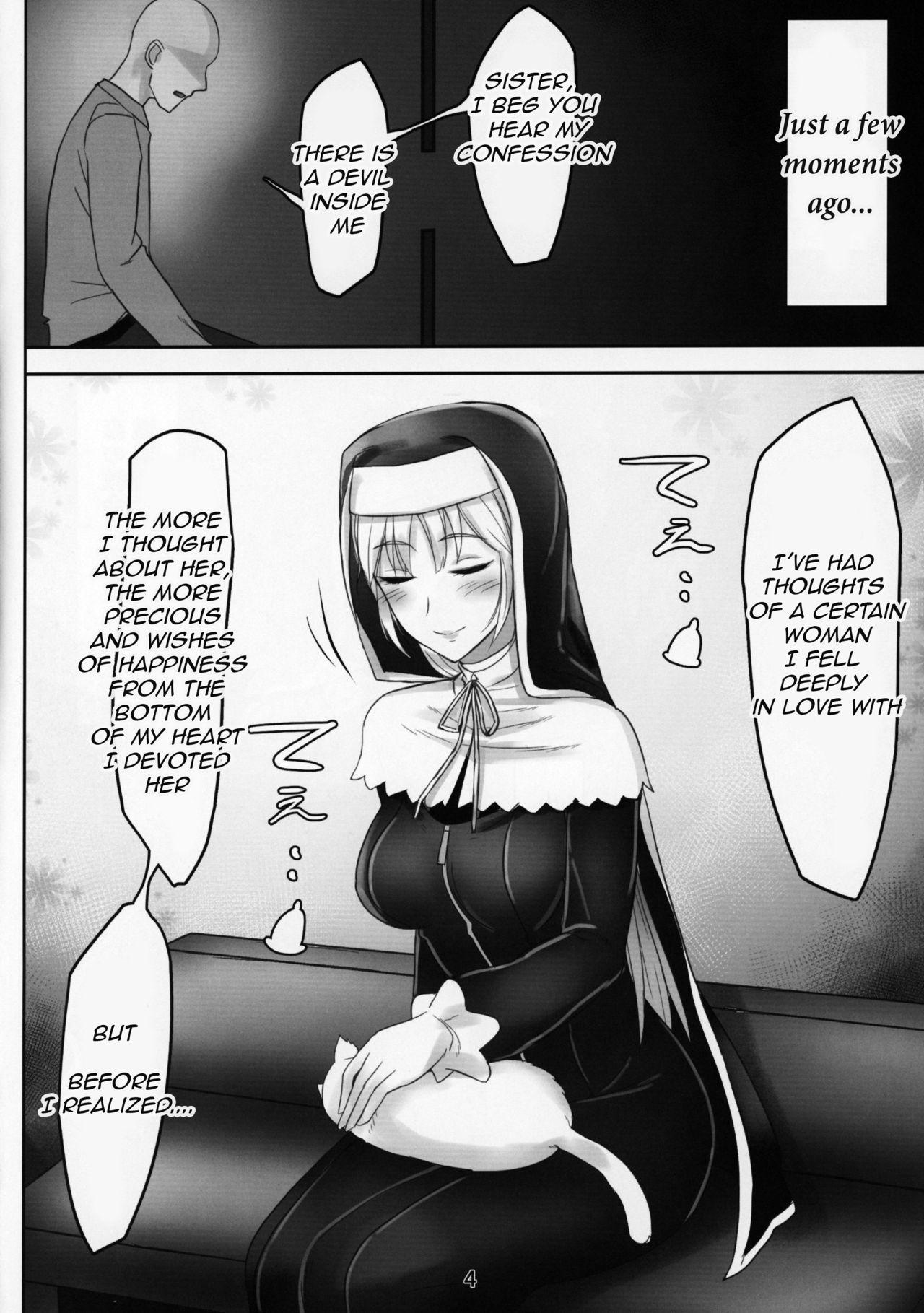 Komado no Hiraku Zangeshitsu 2
