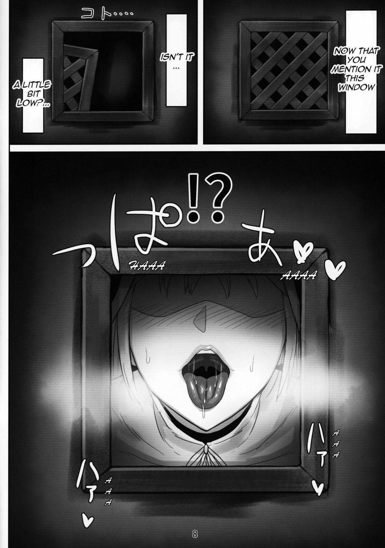 Komado no Hiraku Zangeshitsu 6