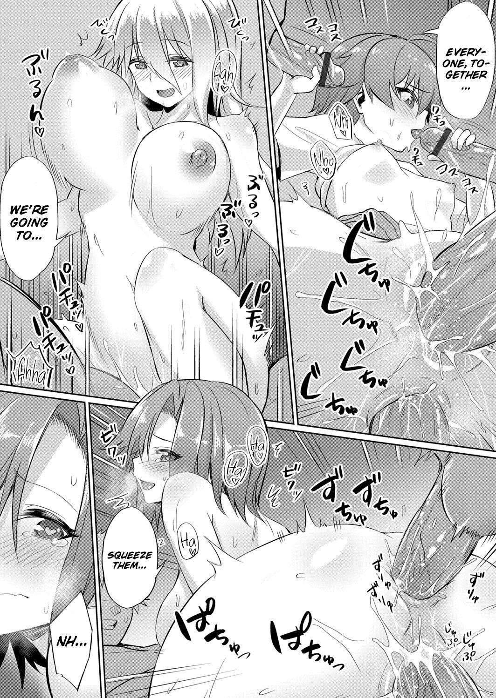 [yasu] Ibitsu na Kankei ~Manatsu no YariCir Rankou Gasshuku~ - Distorted relationship Ch. 1 (COMIC Grape Vol. 57) [English] [DKKMD Translations] 20