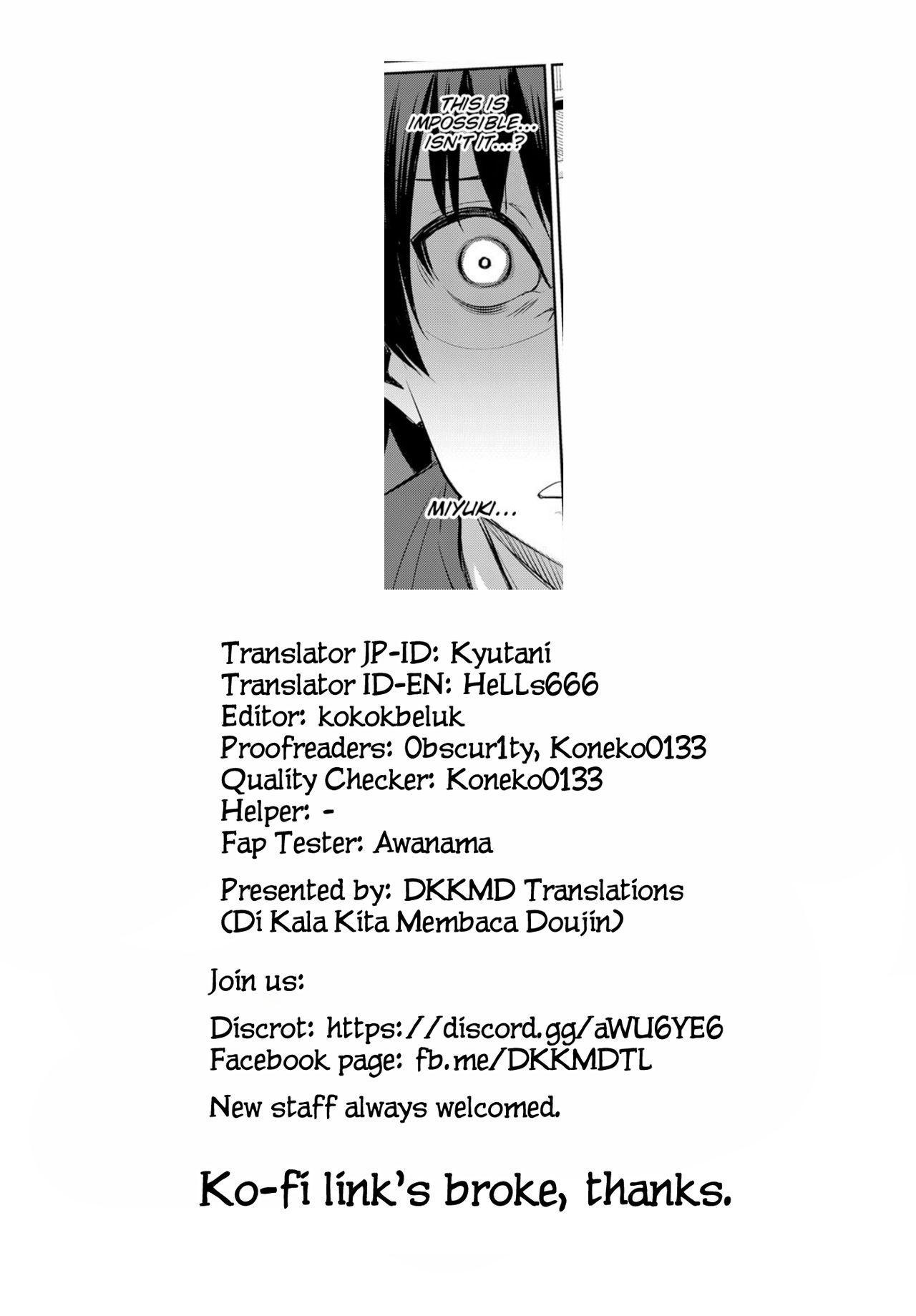 [yasu] Ibitsu na Kankei ~Manatsu no YariCir Rankou Gasshuku~ - Distorted relationship Ch. 1 (COMIC Grape Vol. 57) [English] [DKKMD Translations] 24