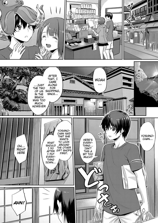 [yasu] Ibitsu na Kankei ~Manatsu no YariCir Rankou Gasshuku~ - Distorted relationship Ch. 1 (COMIC Grape Vol. 57) [English] [DKKMD Translations] 7