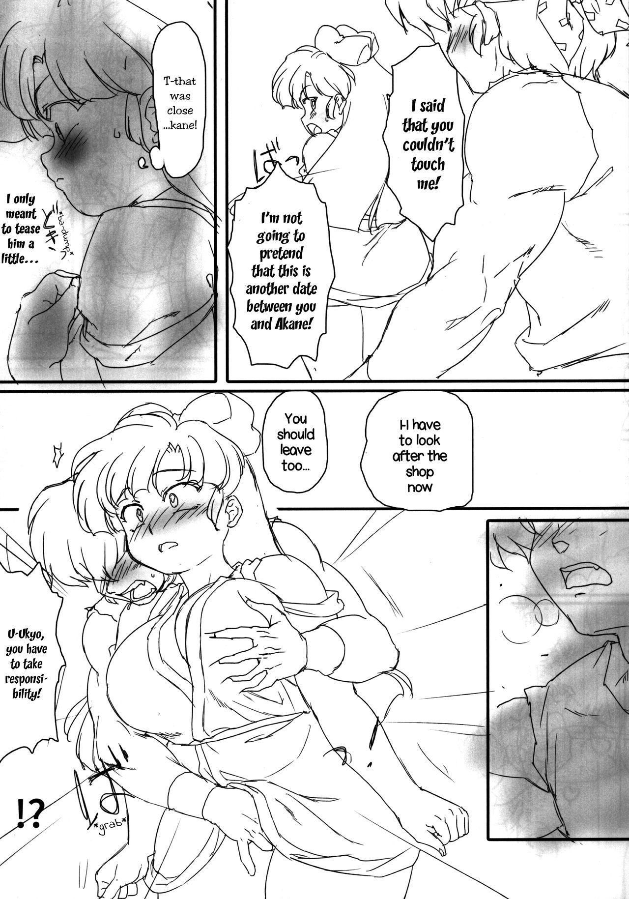 Yappa Suki Yanen! | I Can't Help Liking Him! 40