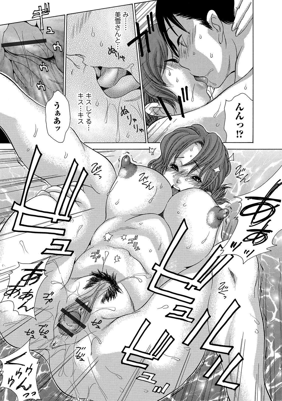 Web Comic Toutetsu Vol. 40 108