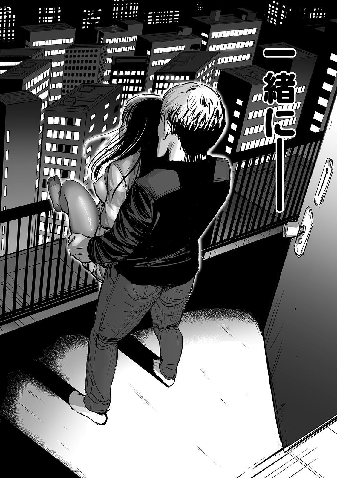 Web Comic Toutetsu Vol. 40 49