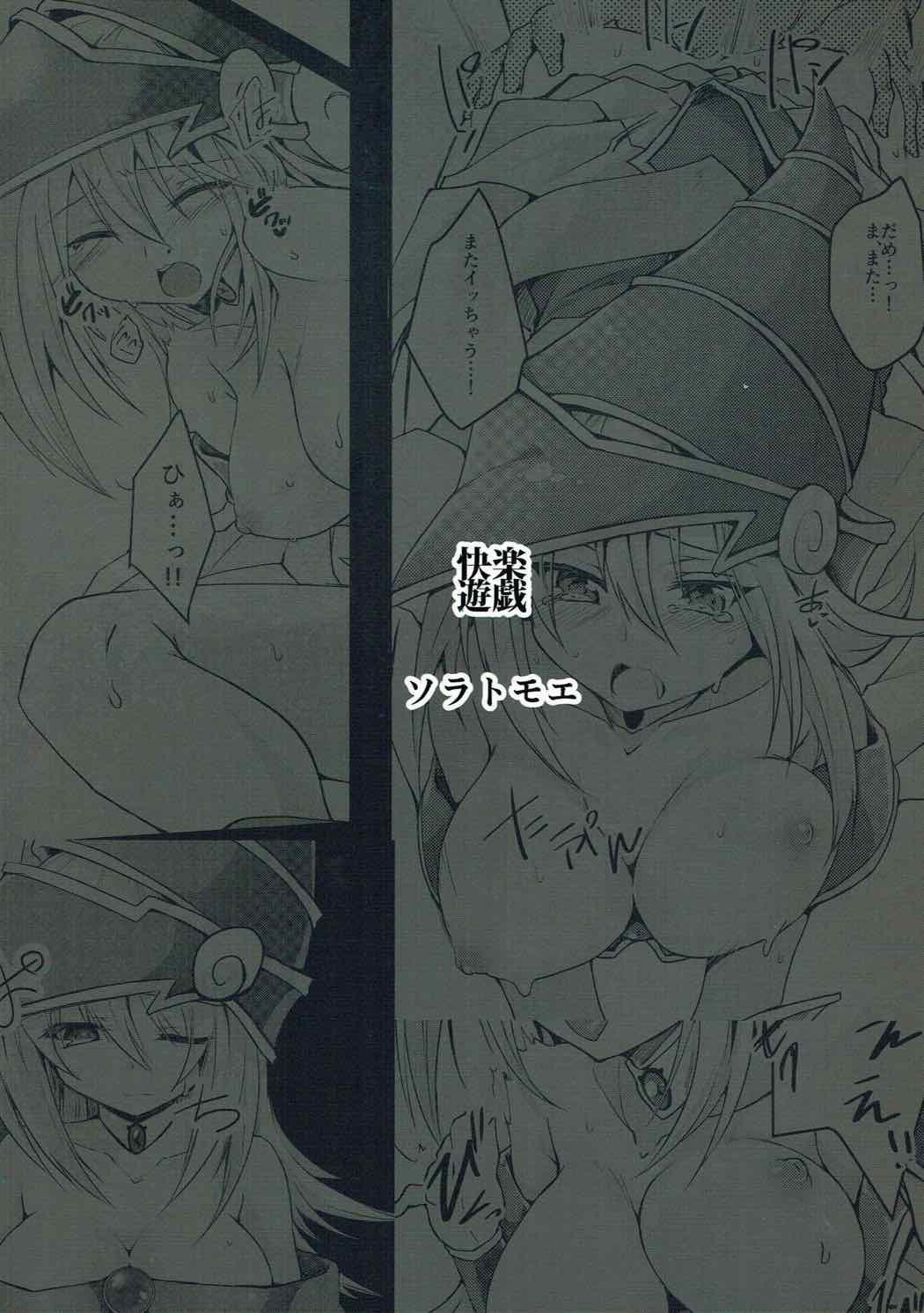 Kairaku Yuugi | Pleasure Game 18