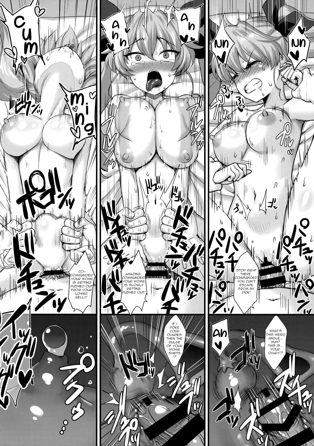 Chovy-chan to Boku no Ninshin Katsudou 12