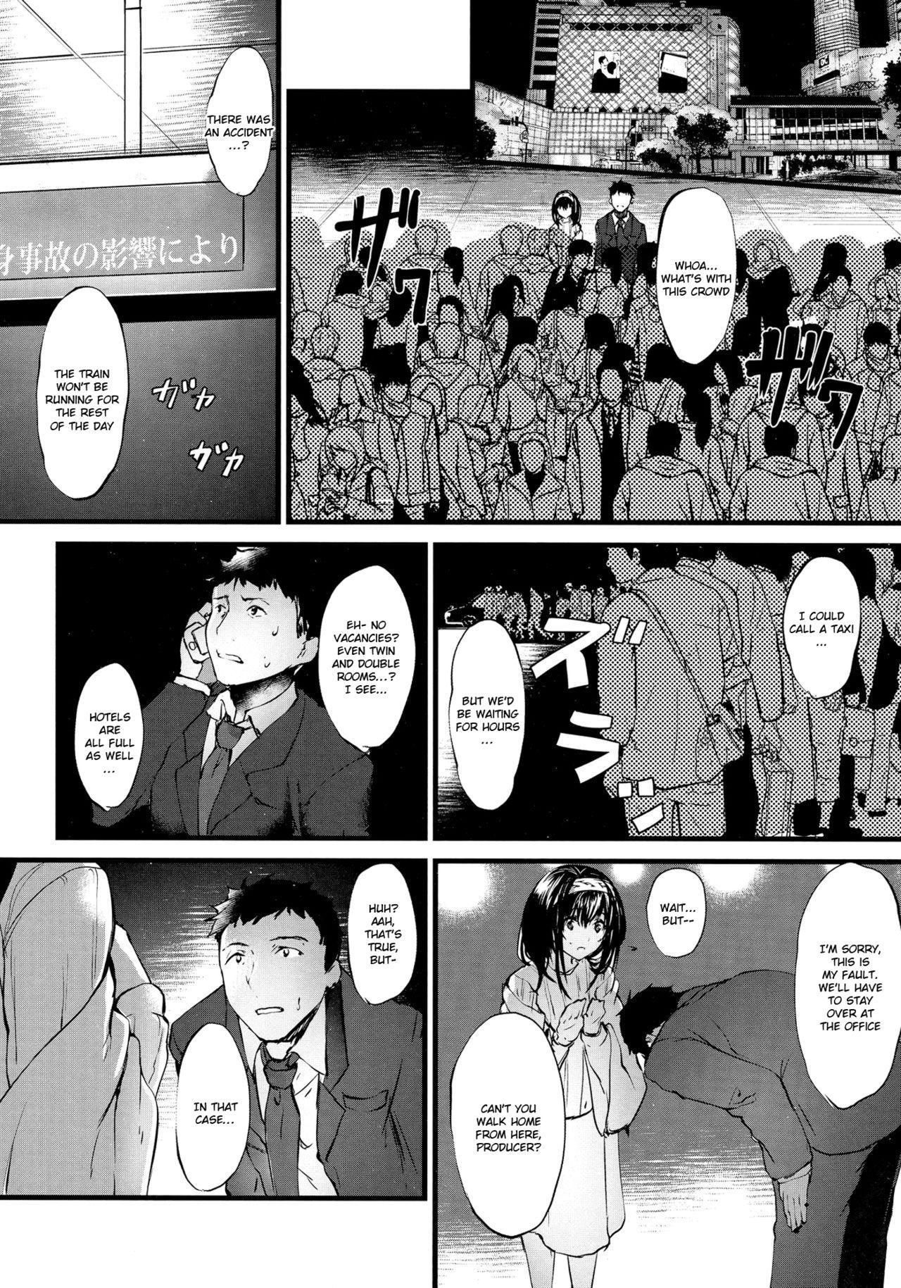 Konna ni mo Itooshii 13