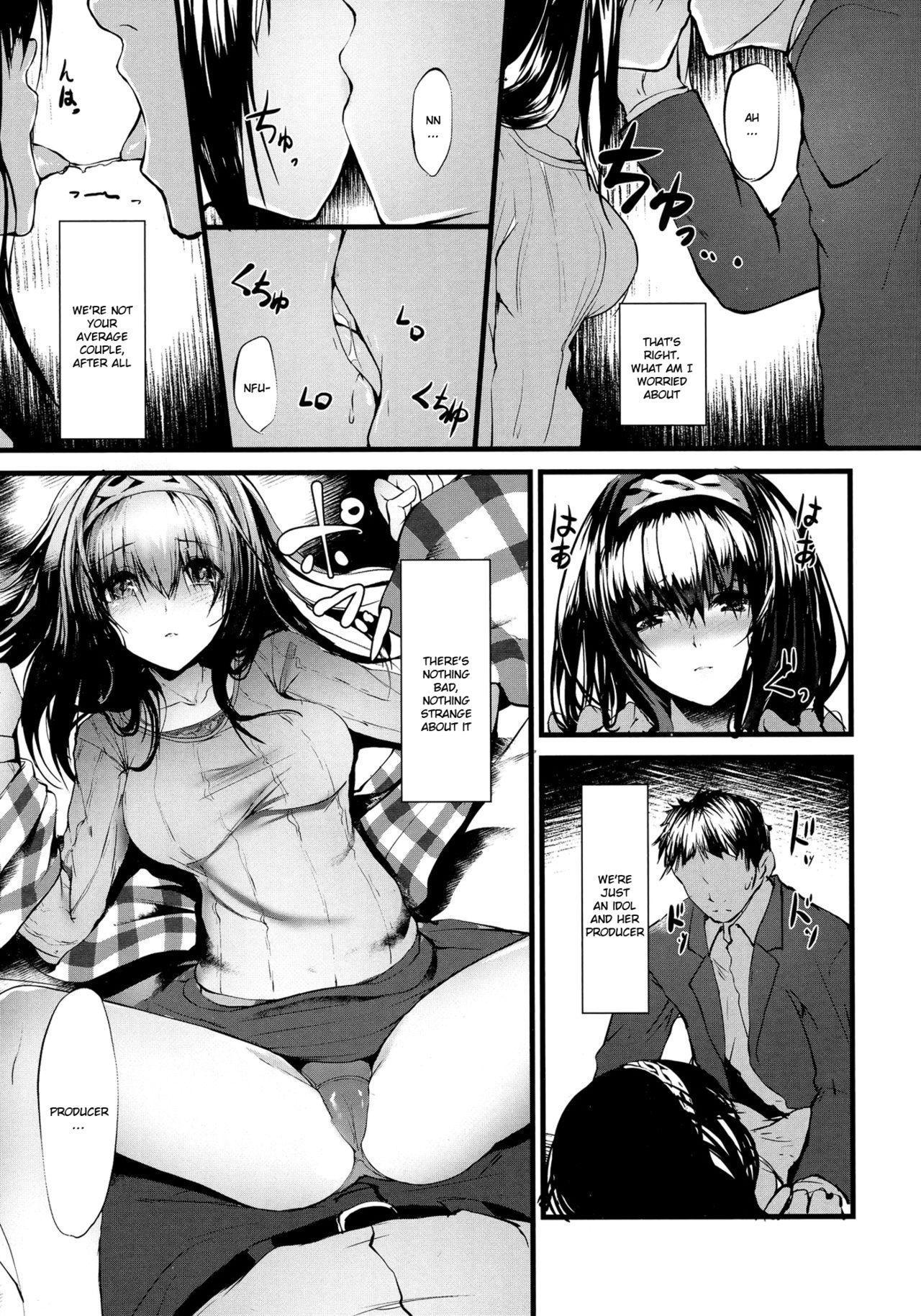 Konna ni mo Itooshii 16