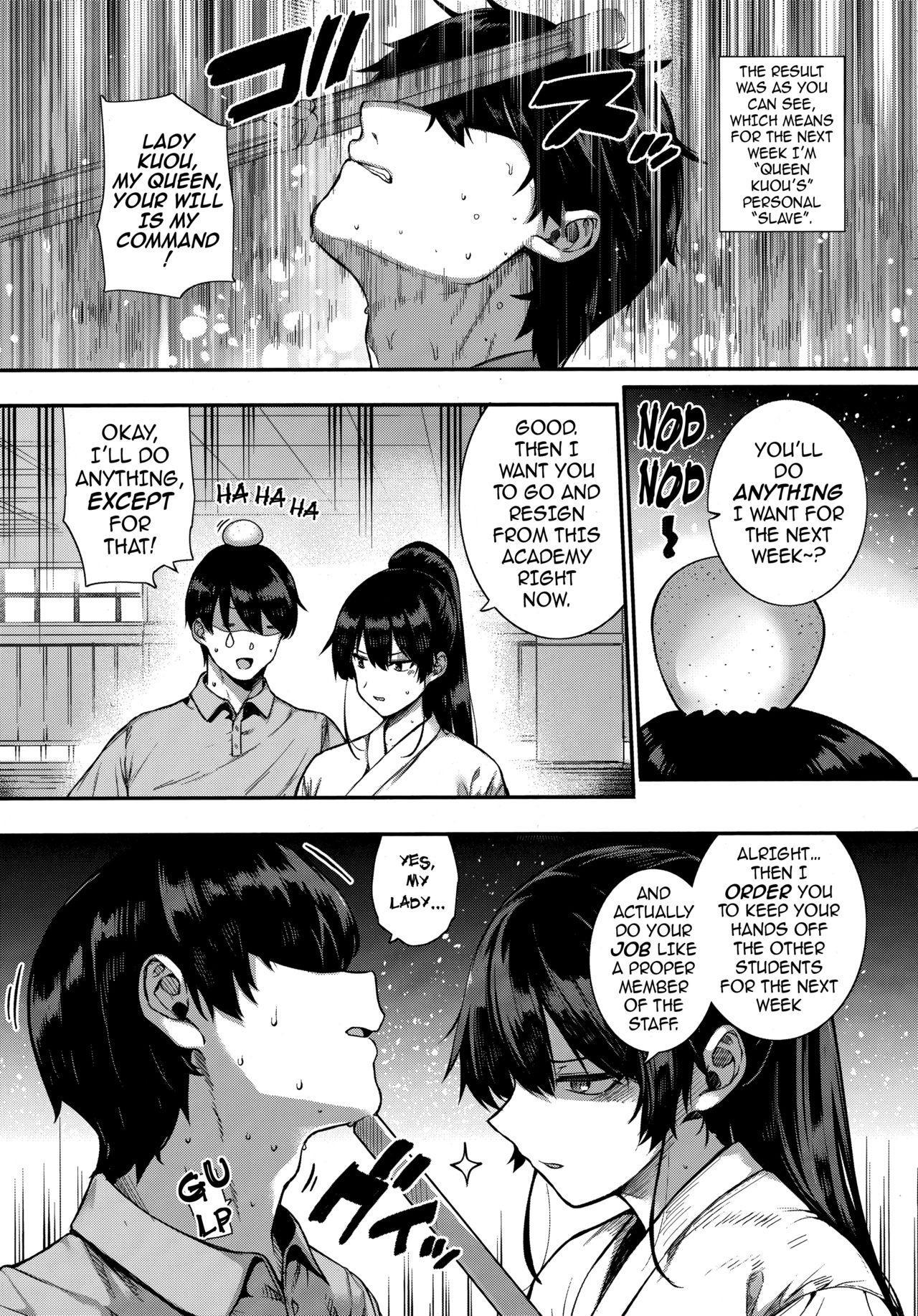 [Katsurai Yoshiaki] Amatsuka Gakuen no Ryoukan Seikatsu | Angel Academy's Hardcore Dorm Sex Life 1-2, 4-9 [English] {darknight} [Digital] 126